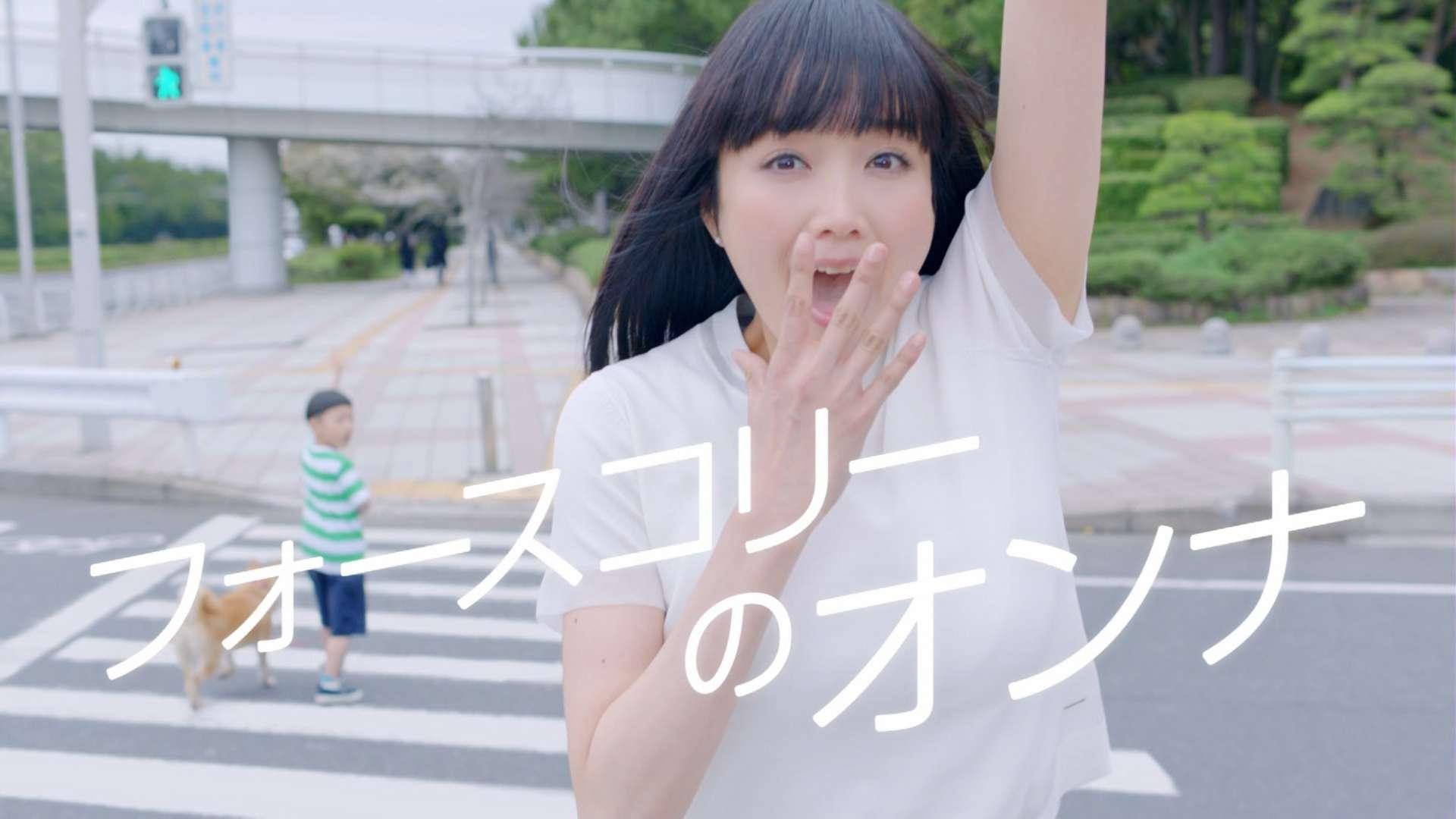 佐藤江梨子 画像7