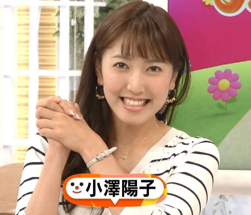 小澤陽子 太もも画像6
