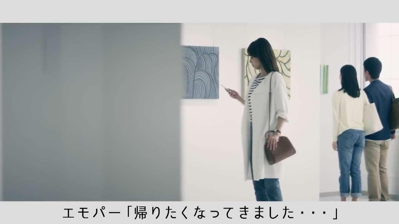 加藤綾子 胸チラ画像11