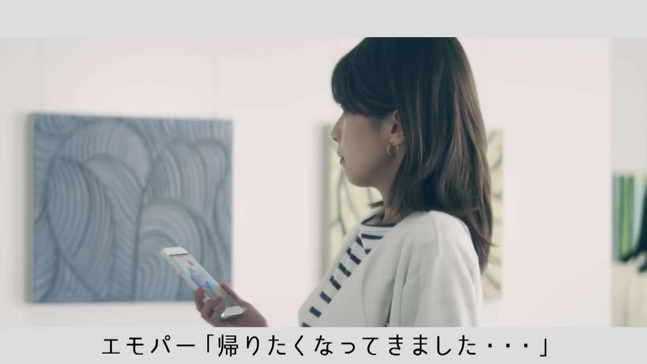 加藤綾子 胸チラ画像12