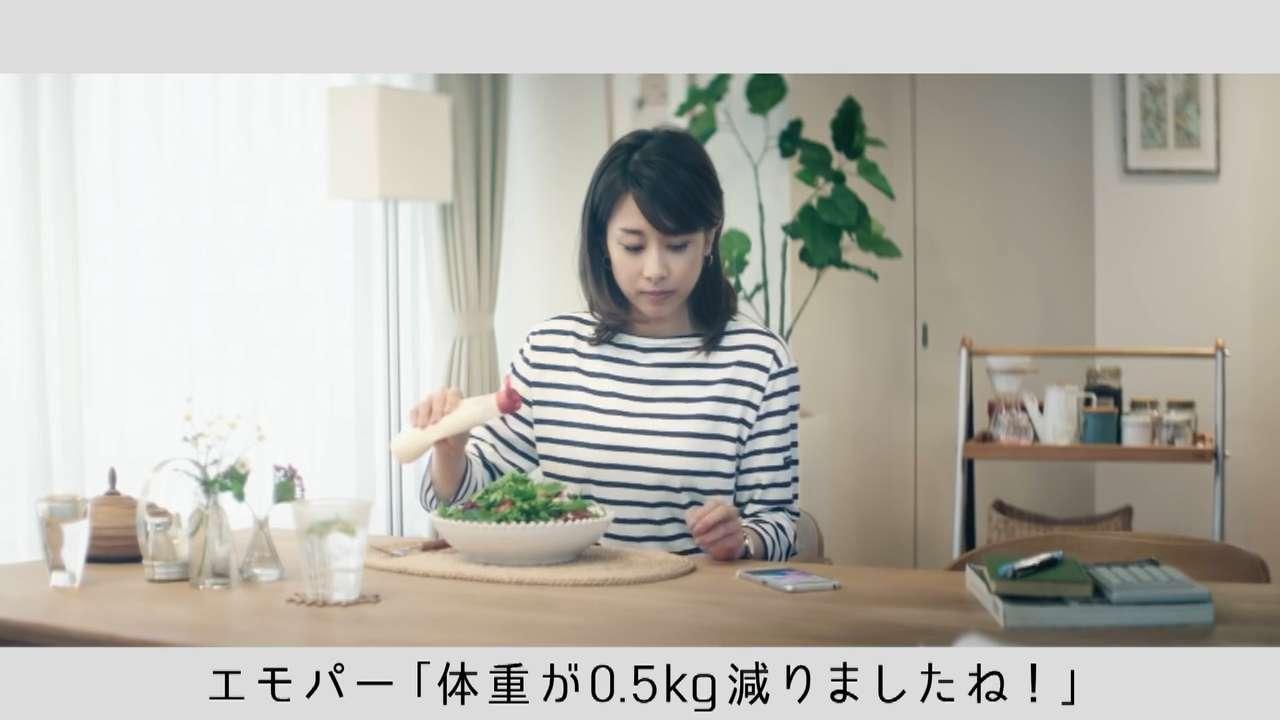 加藤綾子 胸チラ画像14