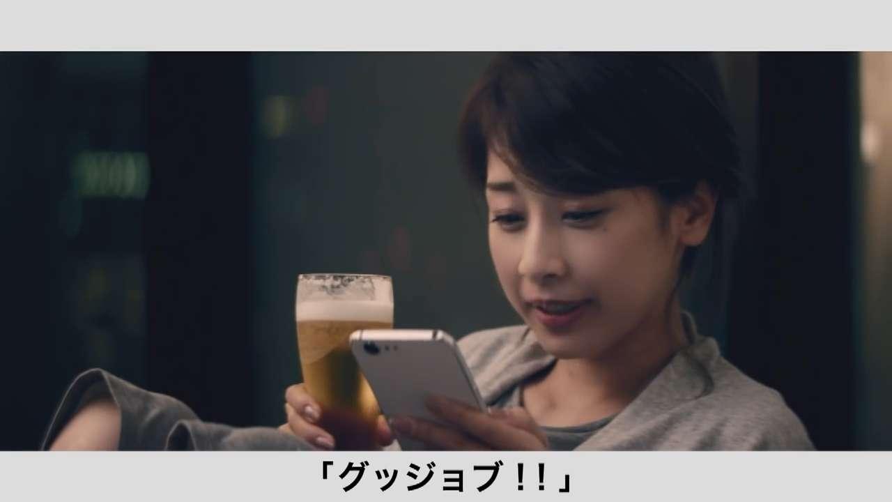 加藤綾子 胸チラ画像16