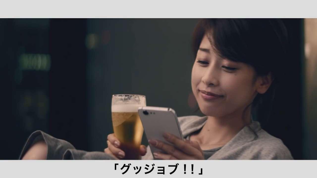 加藤綾子 胸チラ画像17