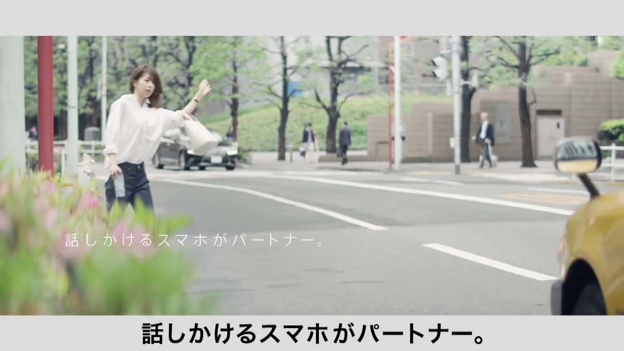 加藤綾子 胸チラ画像19
