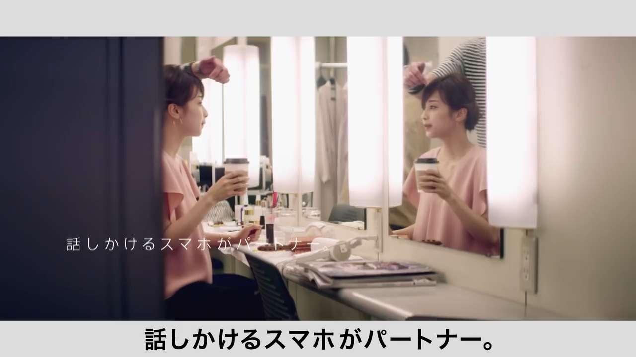 加藤綾子 胸チラ画像20