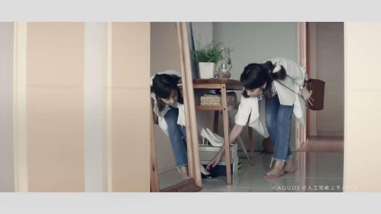 加藤綾子 胸チラ画像3