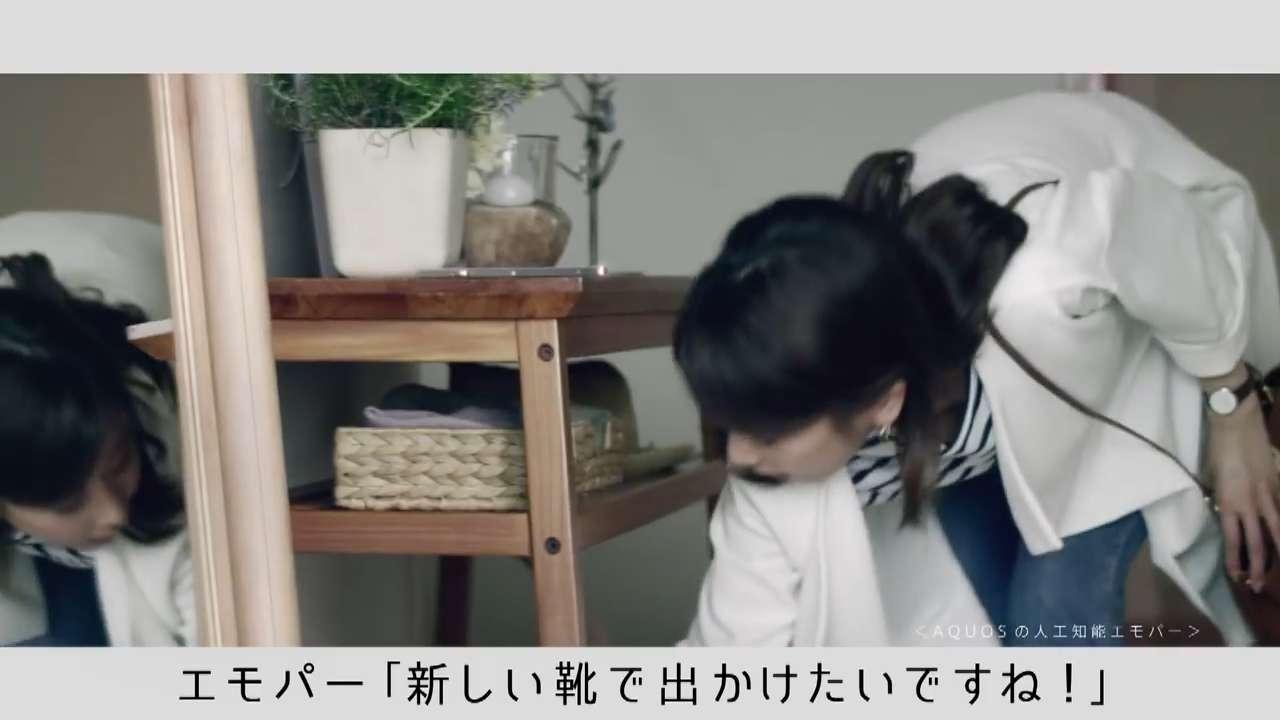 加藤綾子 胸チラ画像5