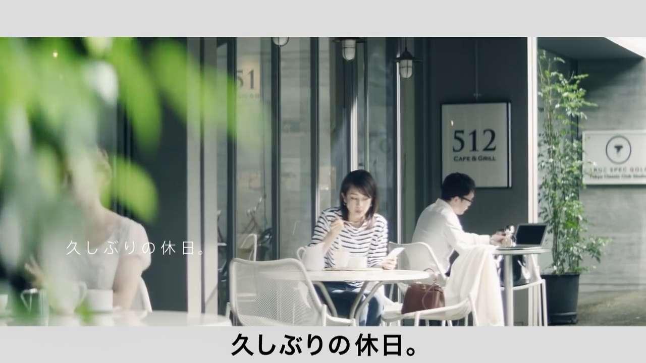 加藤綾子 胸チラ画像6