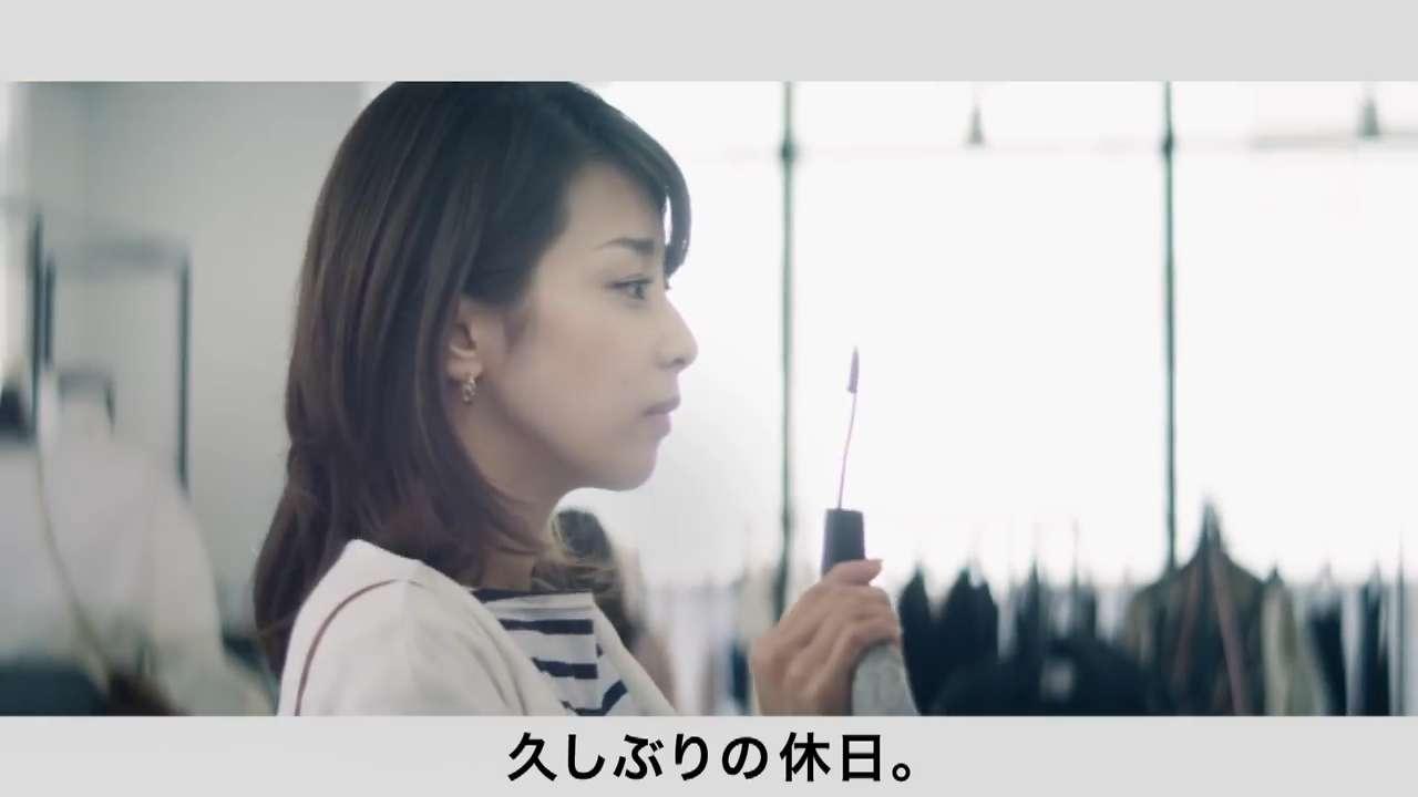 加藤綾子 胸チラ画像7