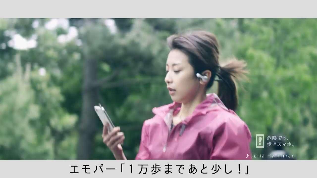 加藤綾子 胸チラ画像9