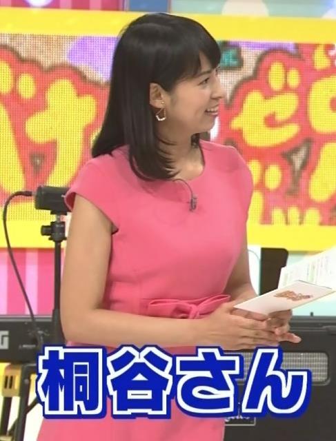 久保田祐佳 画像4