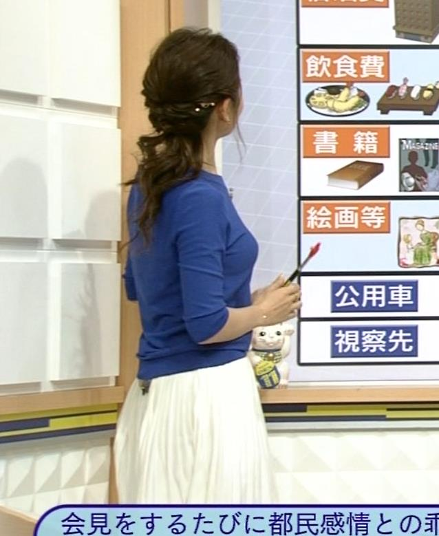 桑子真帆 横乳がツンツンしていた