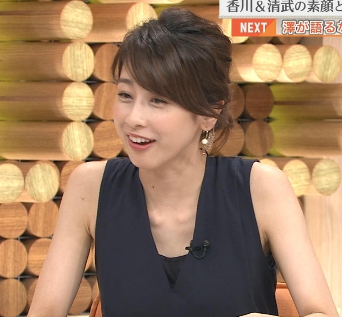 加藤綾子 鎖骨画像