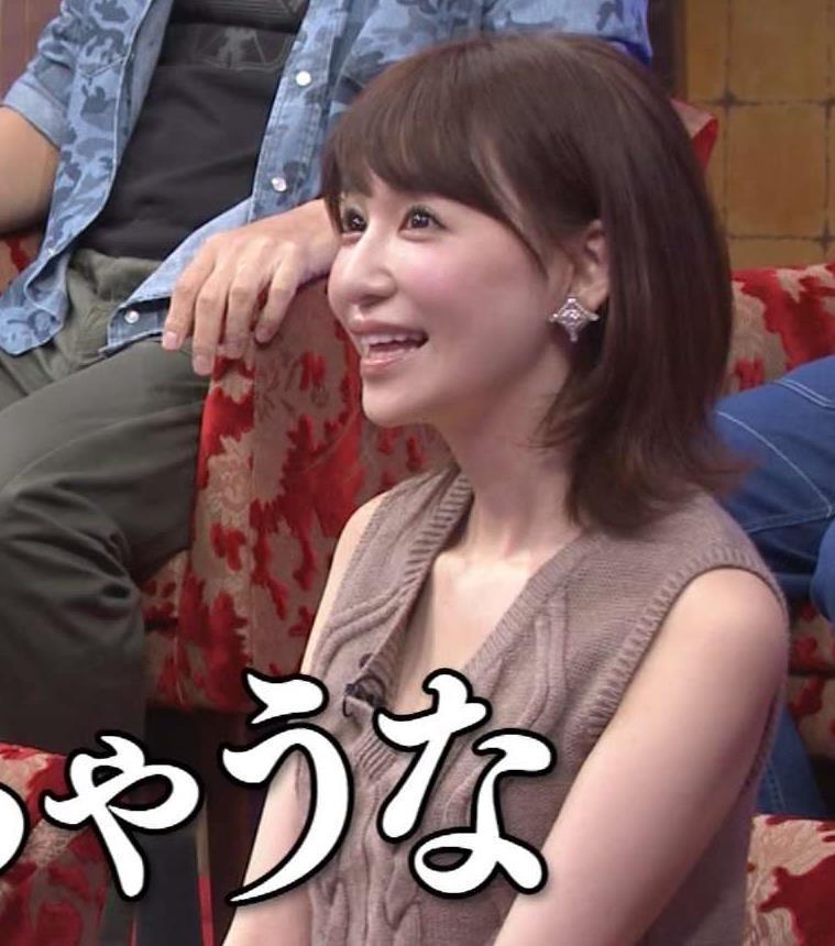 石田紗英子 画像5