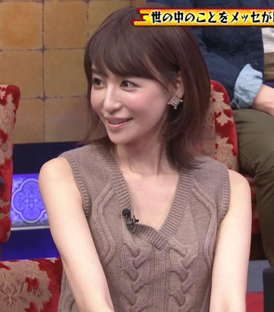 石田紗英子 画像7