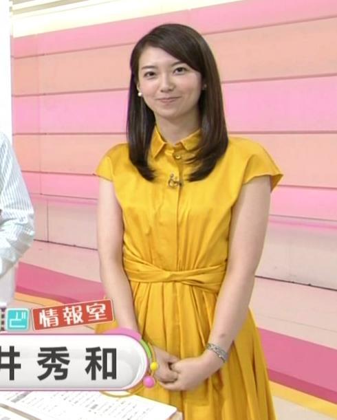 和久田麻由子 画像3