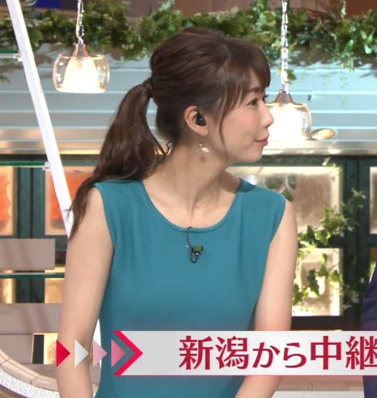 青山愛 ワンピース画像5
