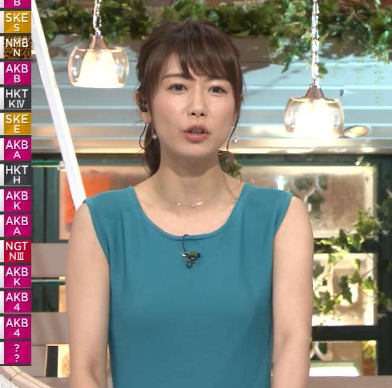 青山愛 ワンピース画像9