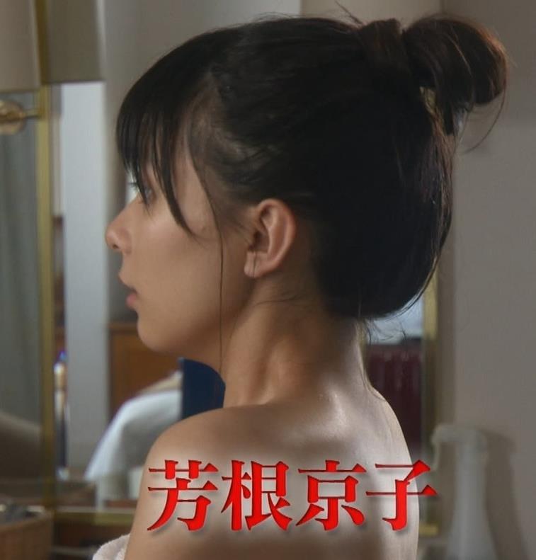 芳根京子 画像3