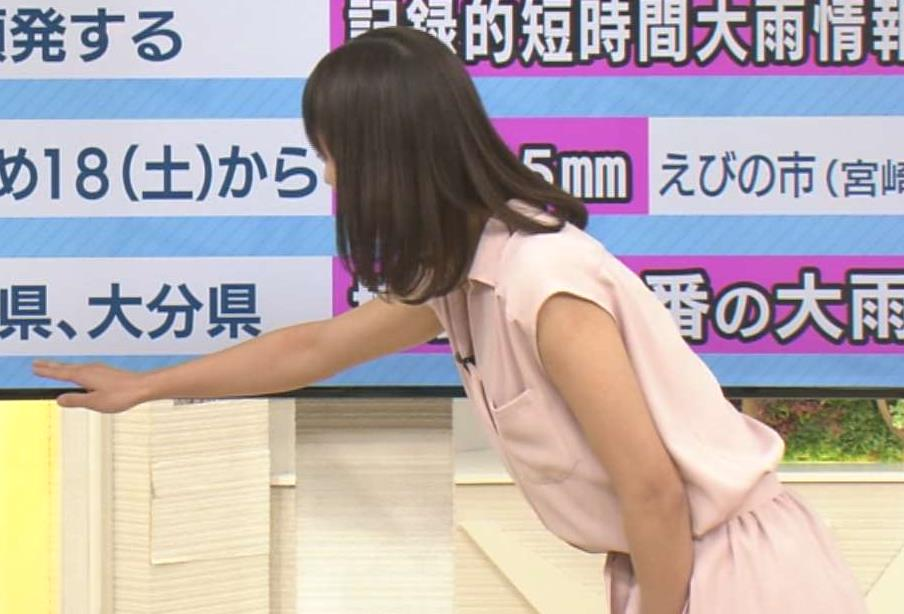 桝田沙也香 画像3