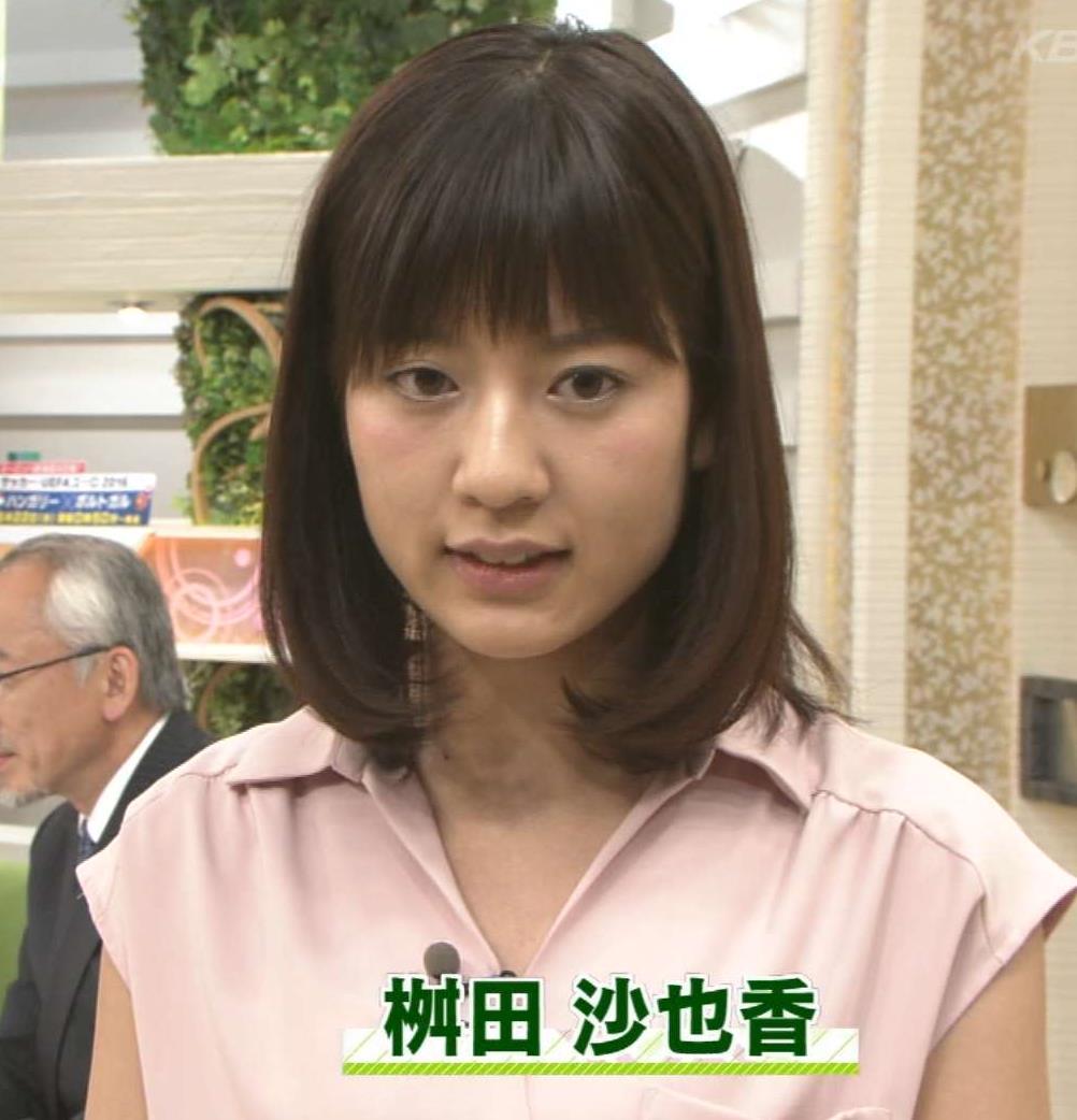 桝田沙也香 画像5
