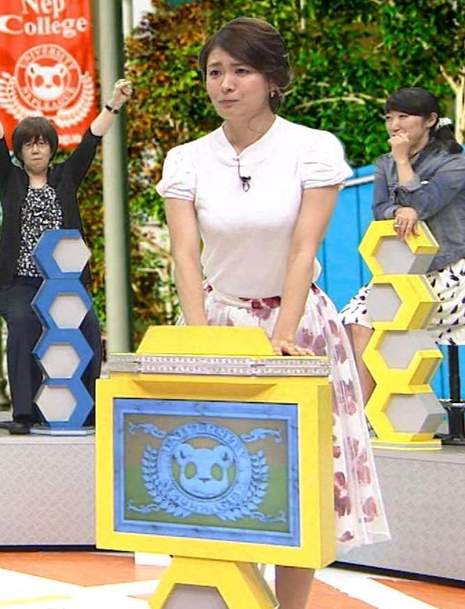 八田亜矢子 画像7