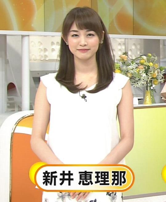 新井恵理那 画像9