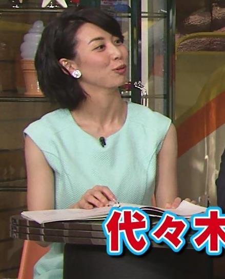 杉野真実 ミニスカート画像6