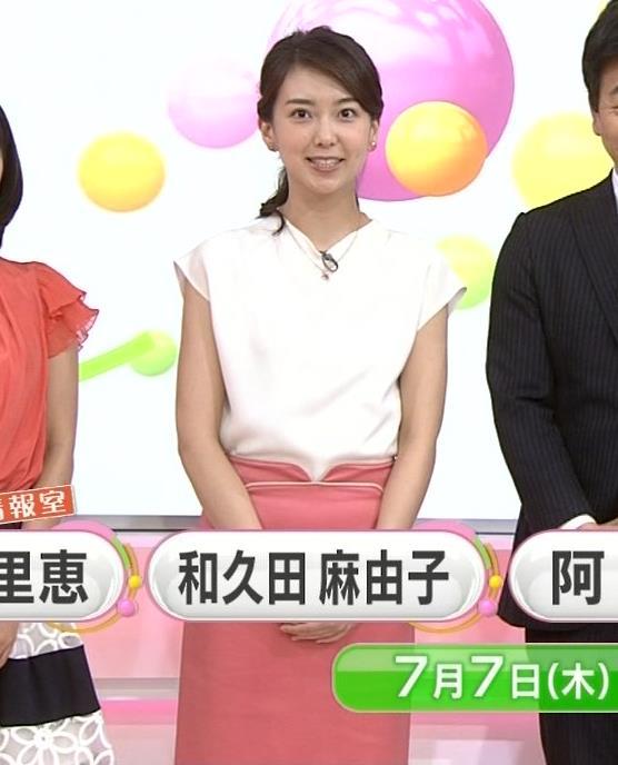 和久田麻由子 スカート画像2