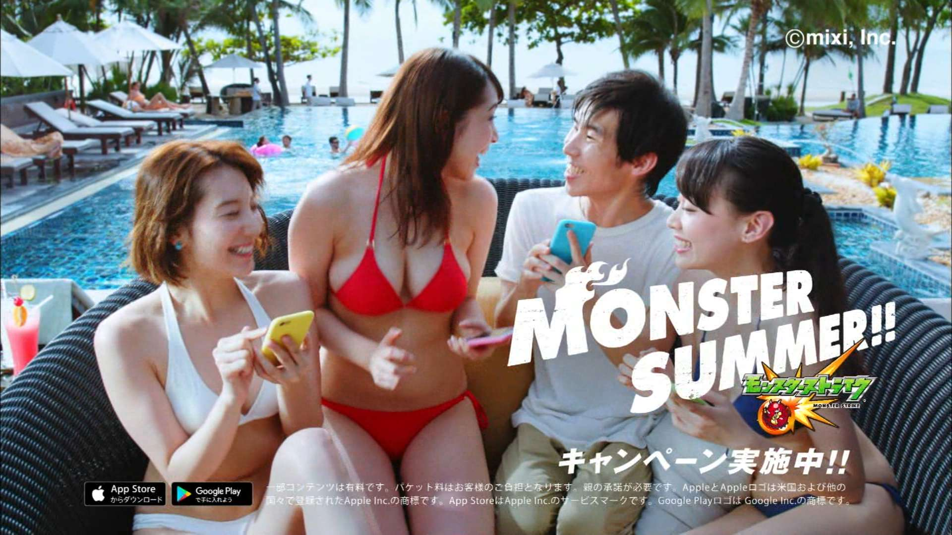 モンストの水着(ビキニ)CMのおっぱい最高! 画像11
