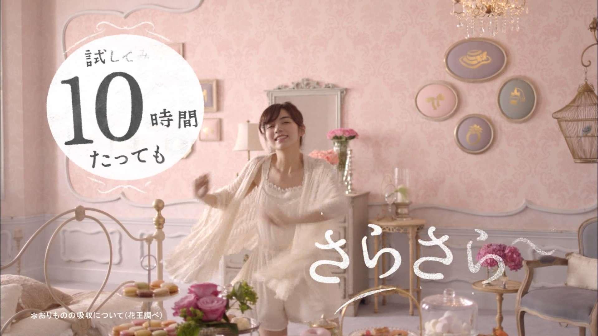 池田エライザ 画像12