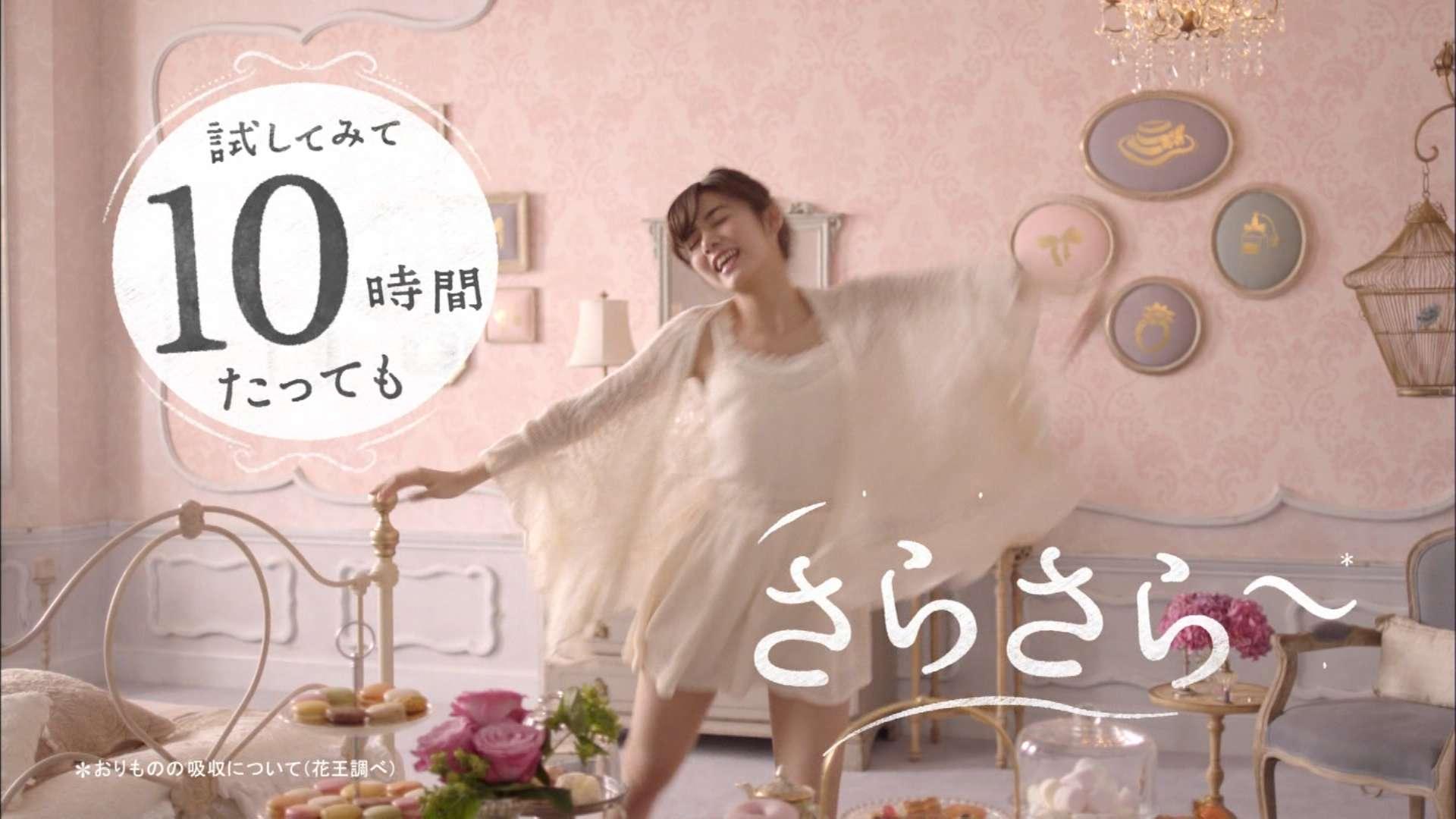 池田エライザ 画像13