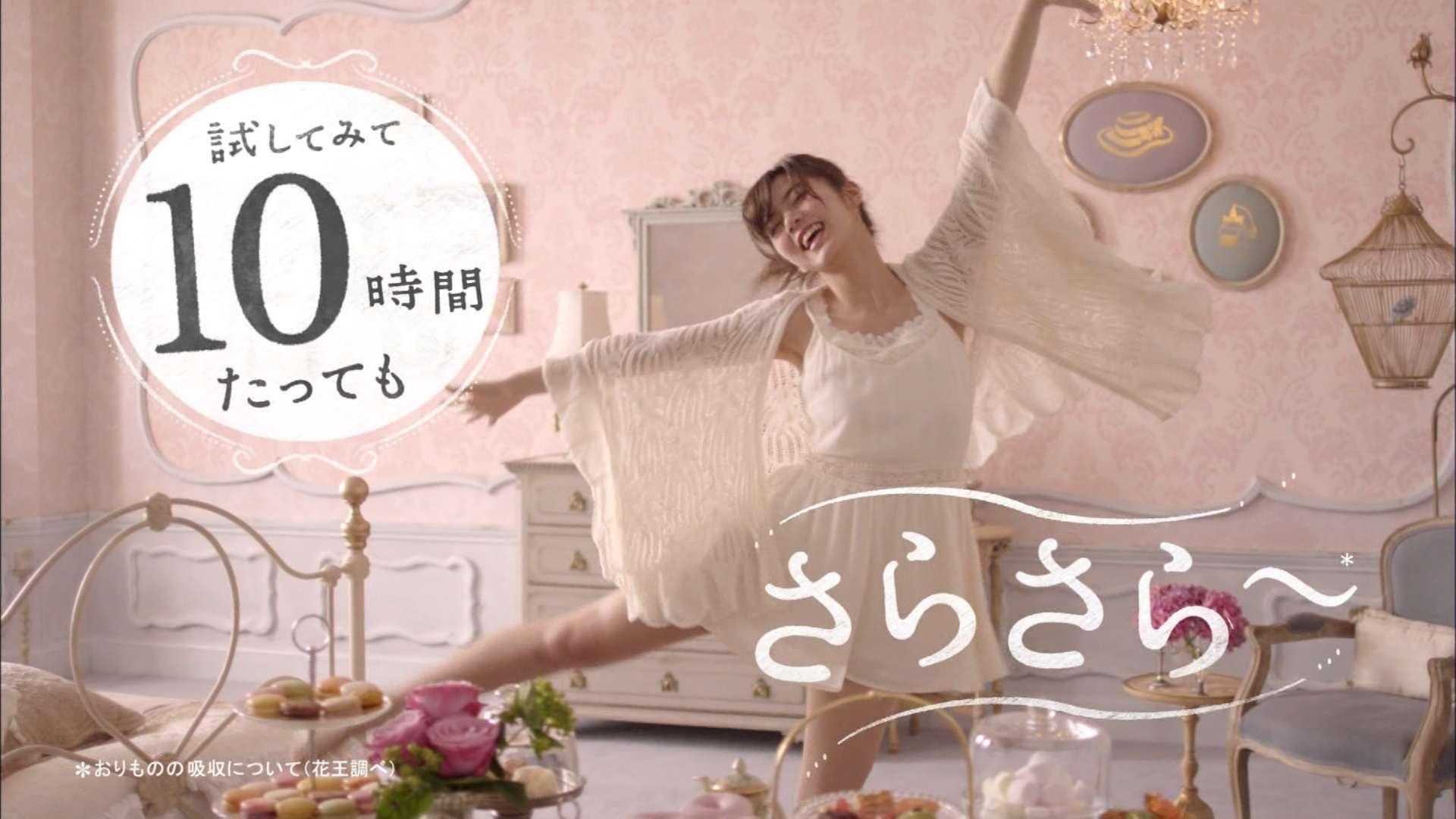 池田エライザ 画像14