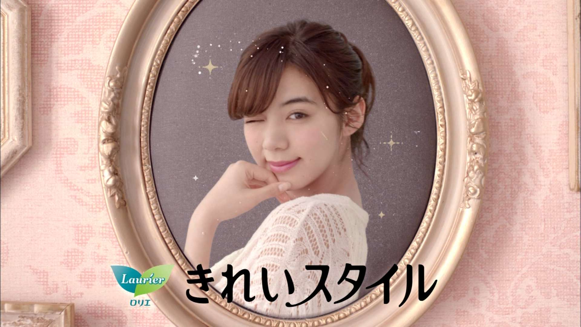 池田エライザ 画像3