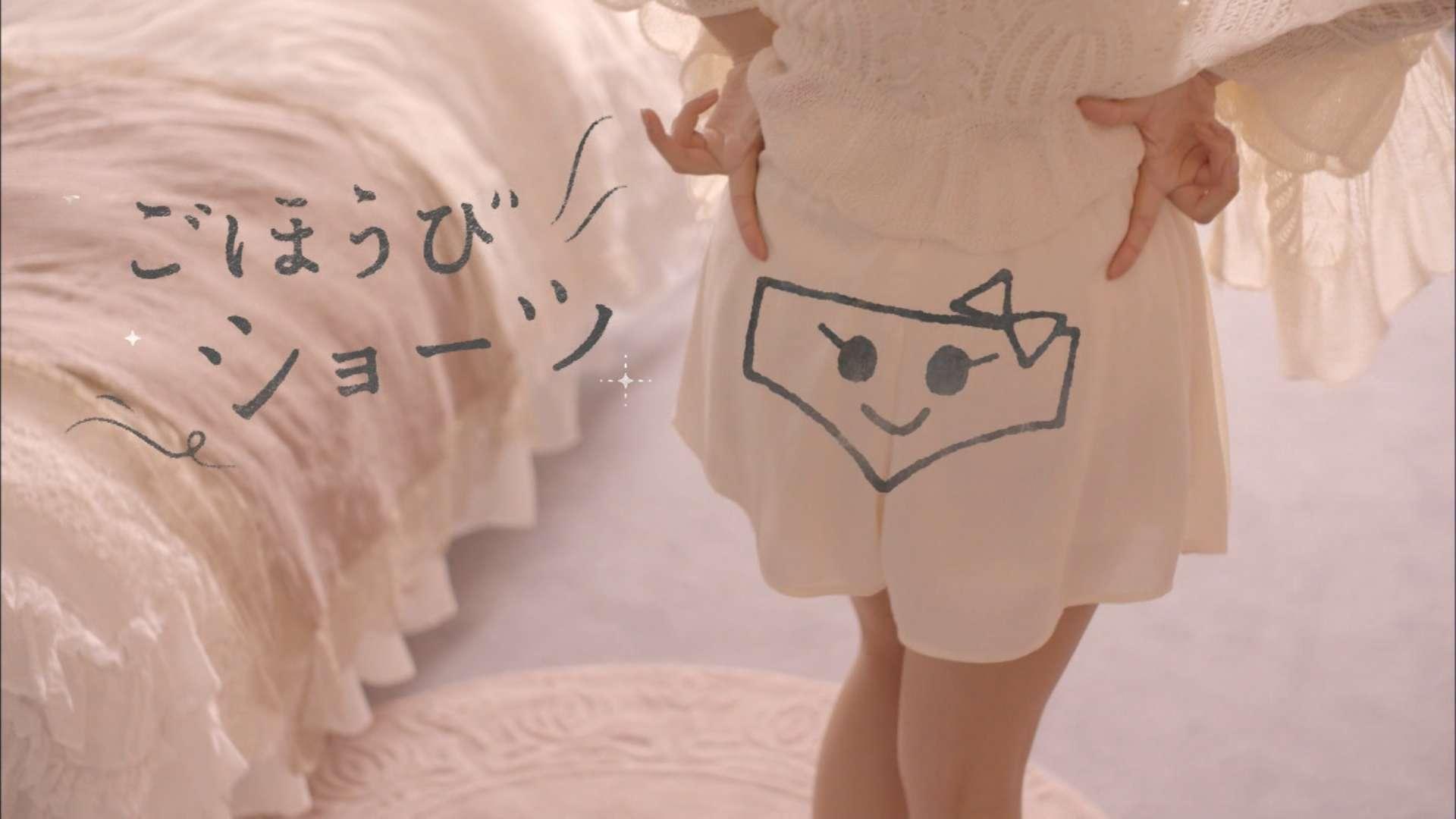 池田エライザ 画像7