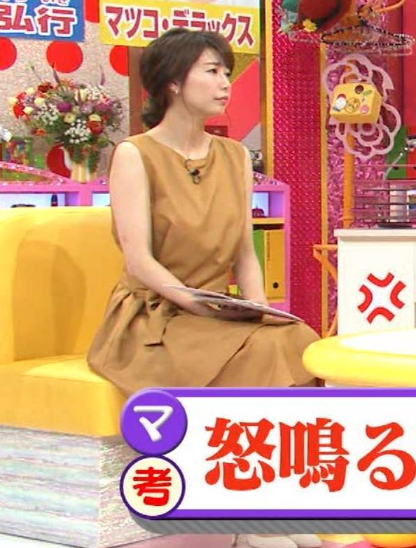 青山愛 画像2