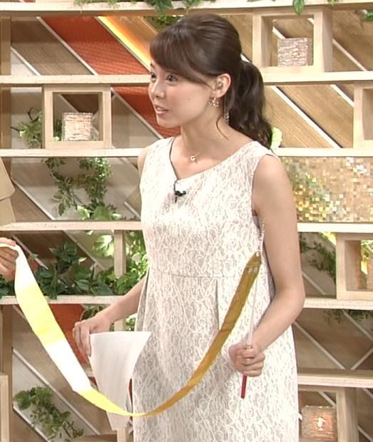 宮澤智 画像4