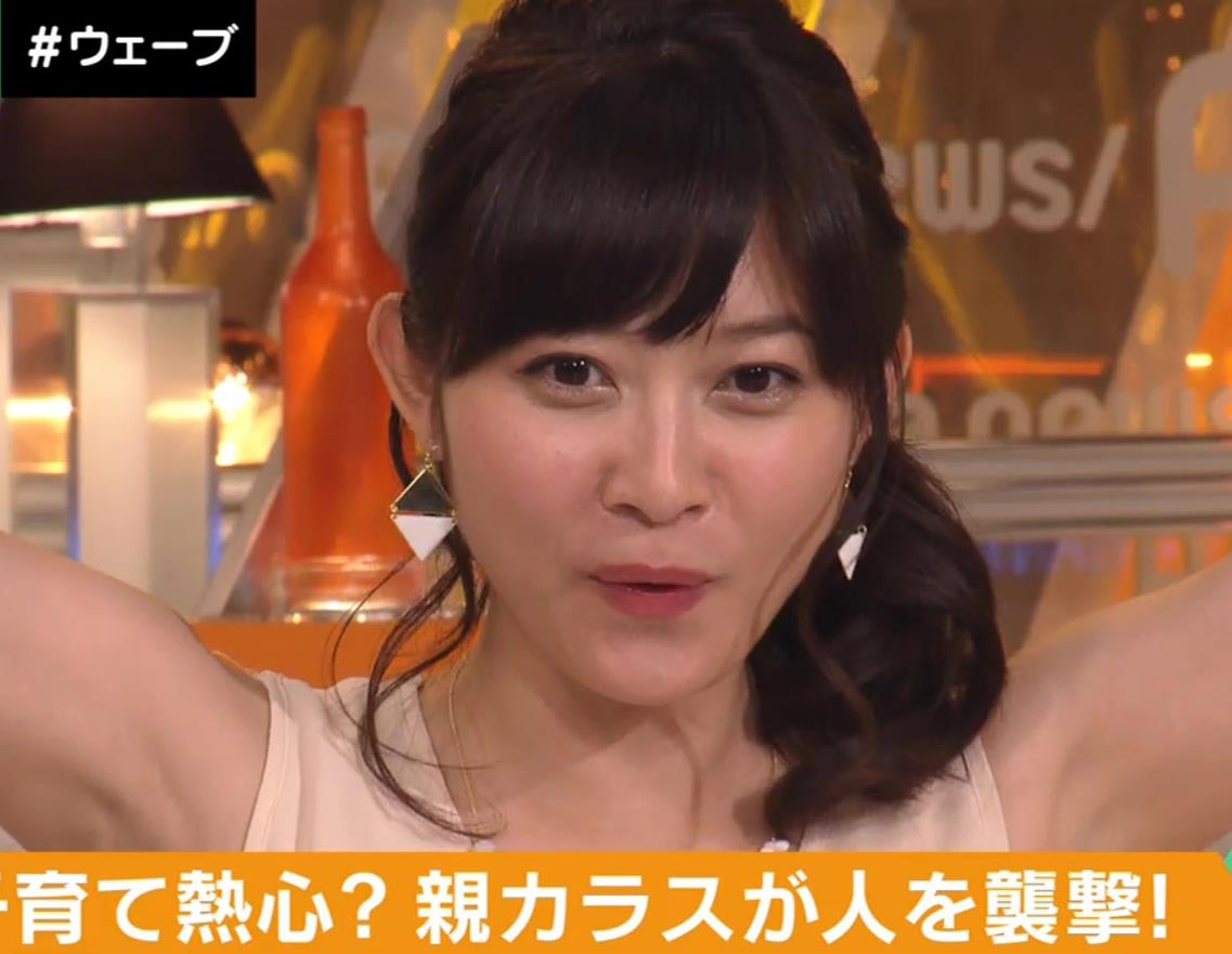 久冨慶子 胸チラ画像5