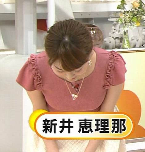 新井恵理那 巨乳画像9