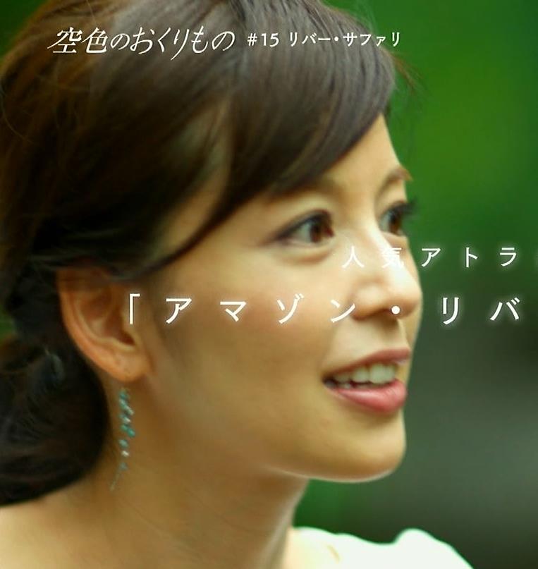 中野美奈子 おっぱい画像4