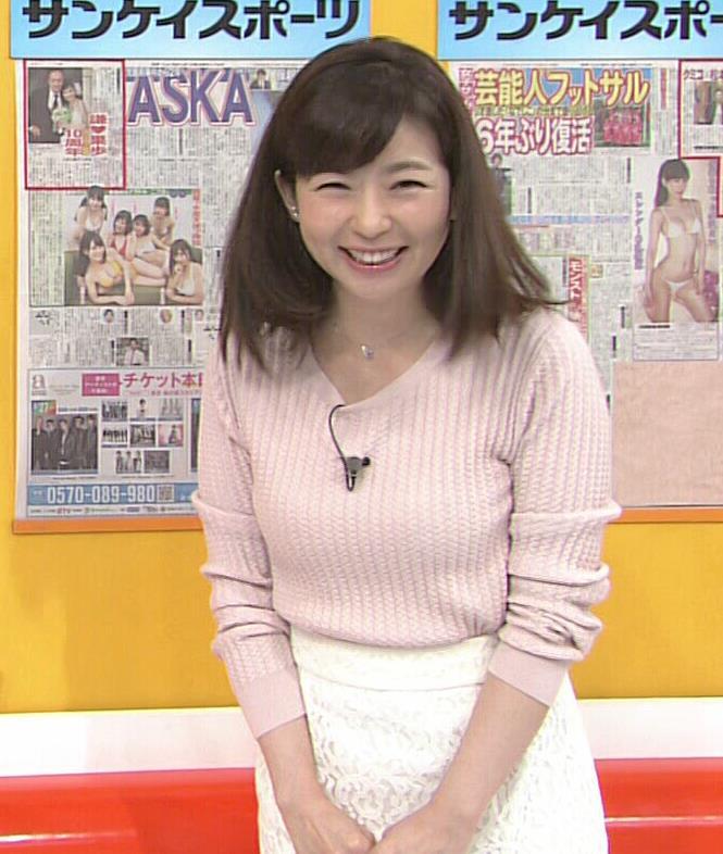 松尾由美子 画像2