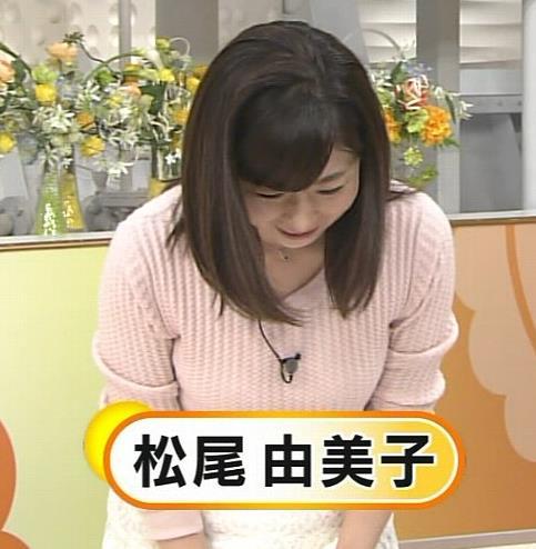松尾由美子 画像4