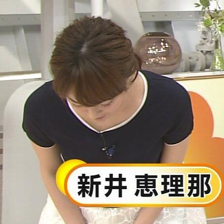新井恵理那 画像7
