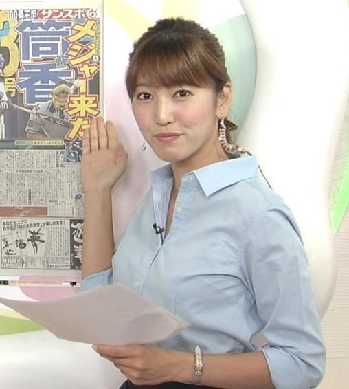 小澤陽子 横乳画像5