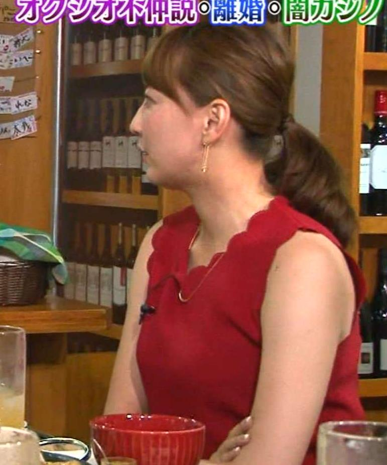 小椋久美子 画像3