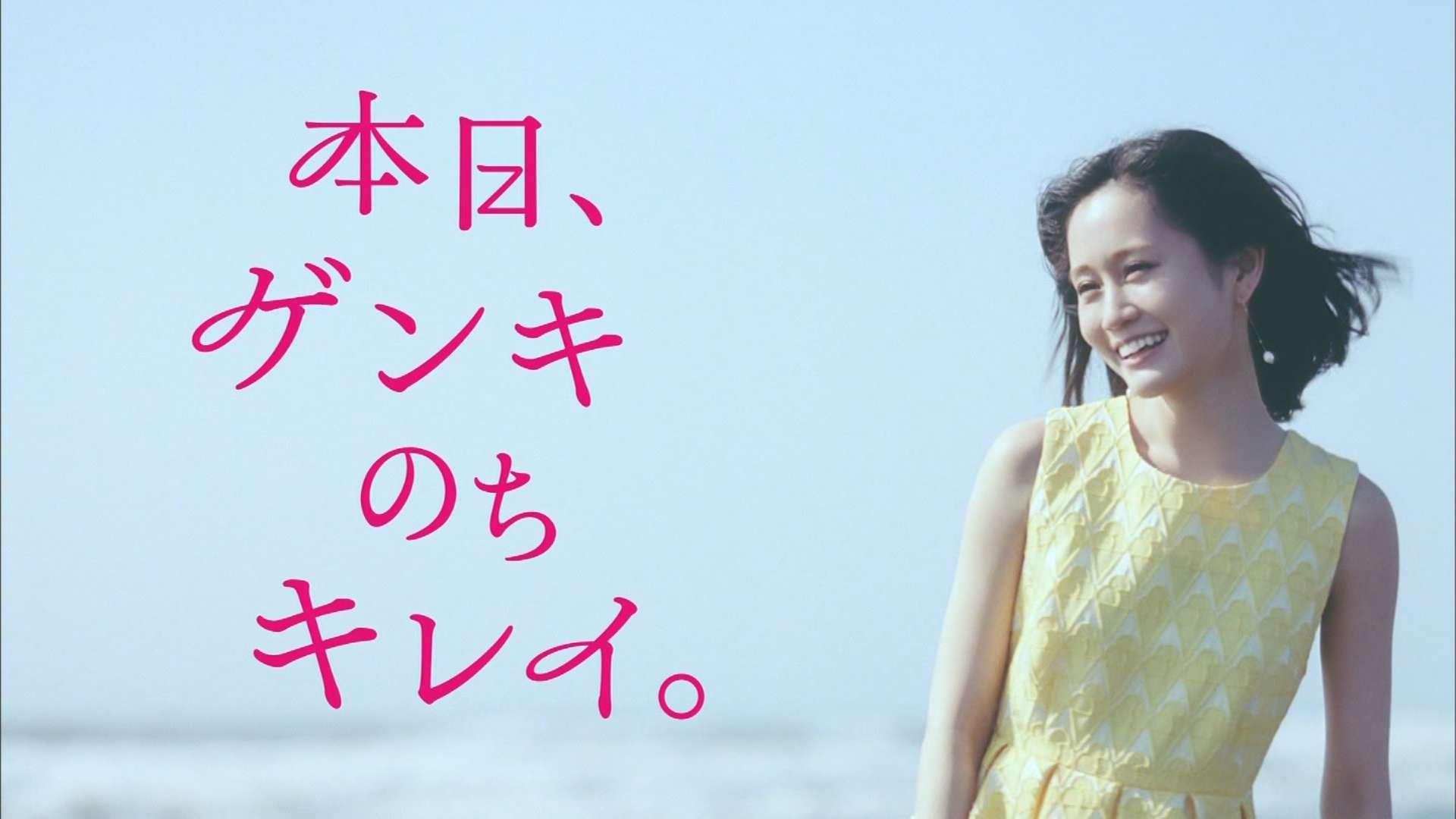 前田敦子 画像7