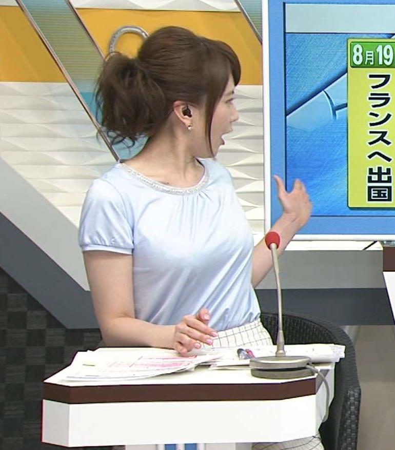 新垣泉子 おっぱい画像