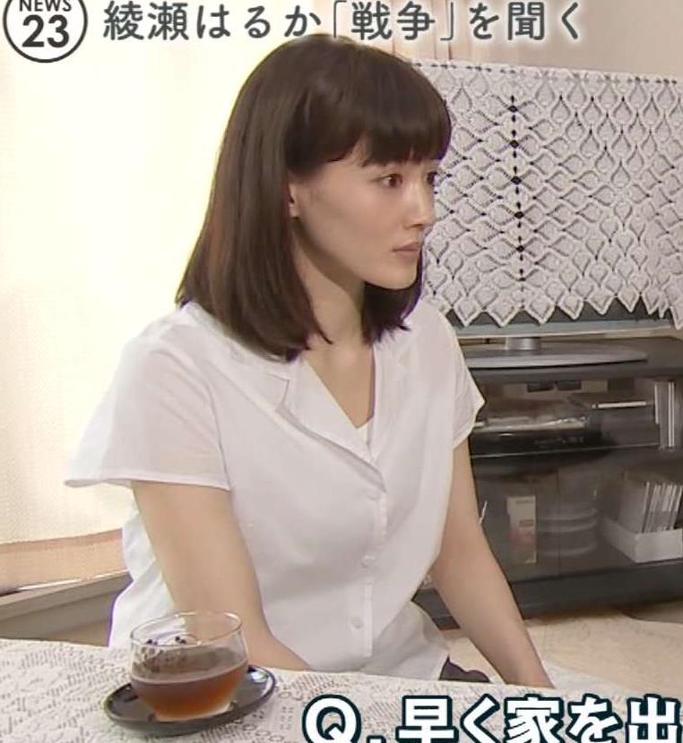 綾瀬はるか 画像2