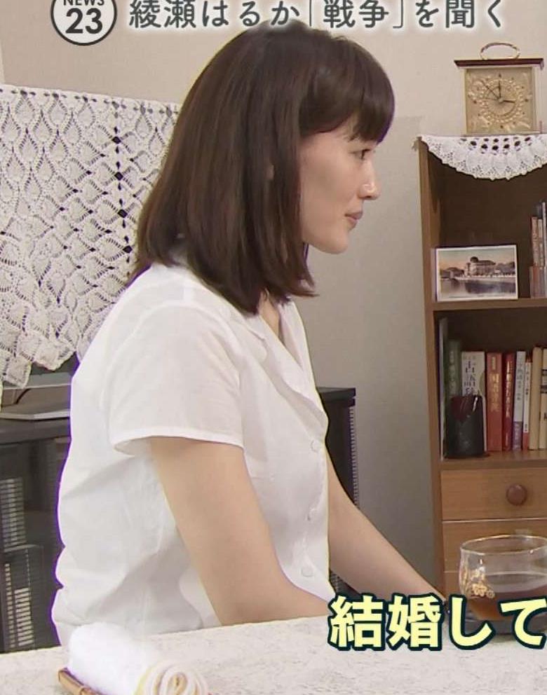 綾瀬はるか 画像3