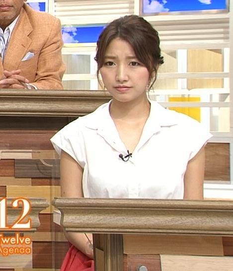 三田友梨佳 画像6